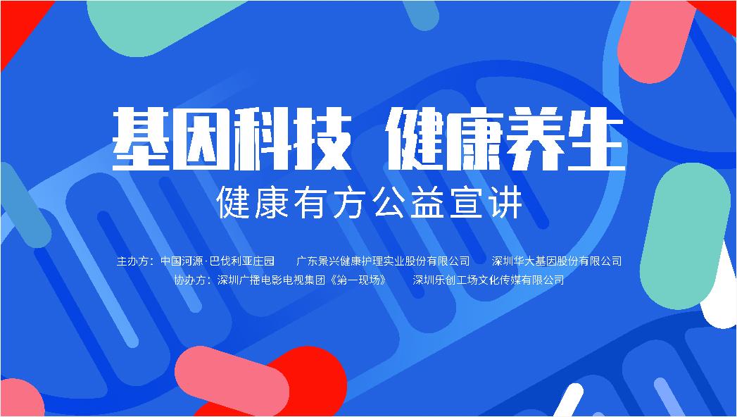 """两岸携手有奖征集现代农业发展""""金点子"""""""