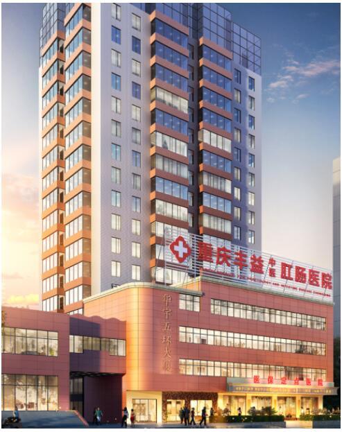 福州鼓楼区积极融入闽台产业对接升级计划
